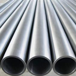 galvanized mild steel pipes tubes manufacturer supplier mumbai maharashtra india
