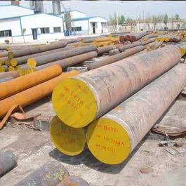 Alloy Steel 8640 Pipe manufacturer exporter india