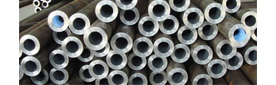 pipes suppliers
