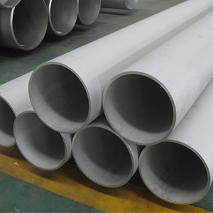 SUPER DUPLEX PIPES MANUFACTURER AND EXPORTER INDIA