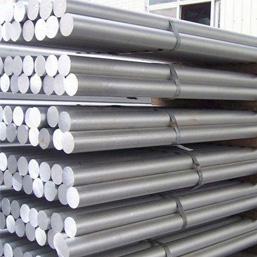 aluminium 2014 round bars manufacturer exporter india