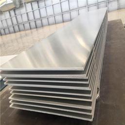aluminium 2014 plates manufacturer exporter india