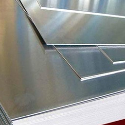aluminium 5082 plates manufacturer exporter india