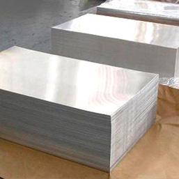 aluminium 5086 plates manufacturer exporter india