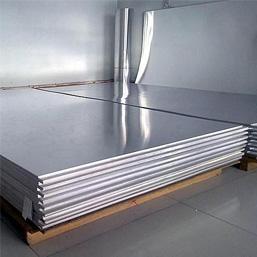 aluminium 6061 plates manufacturer exporter india