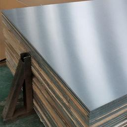 aluminium 6083 plates manufacturer exporter india