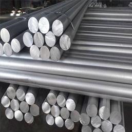 aluminium 7075 round bars manufacturer exporter india