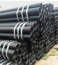 carcon steel pipes astm a672 pipes manufacturer exporter india