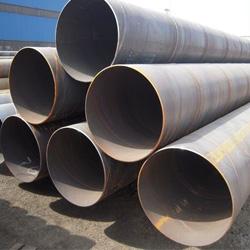 mild steel supplier